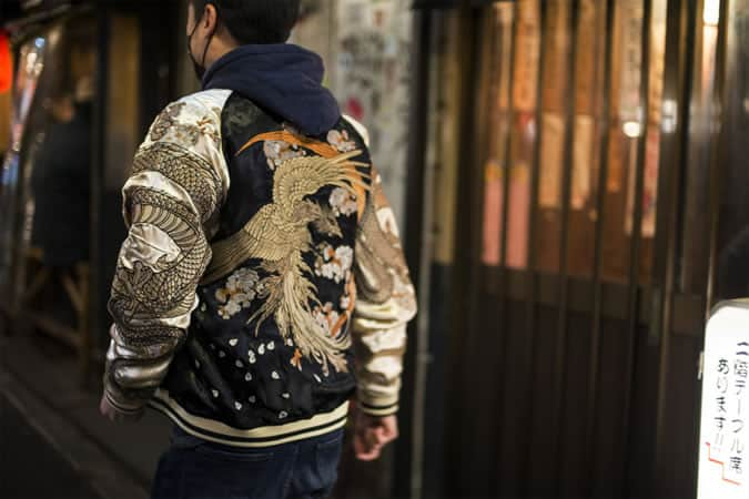Men's Japanese Sukajan/Souvenir Jackets 2016